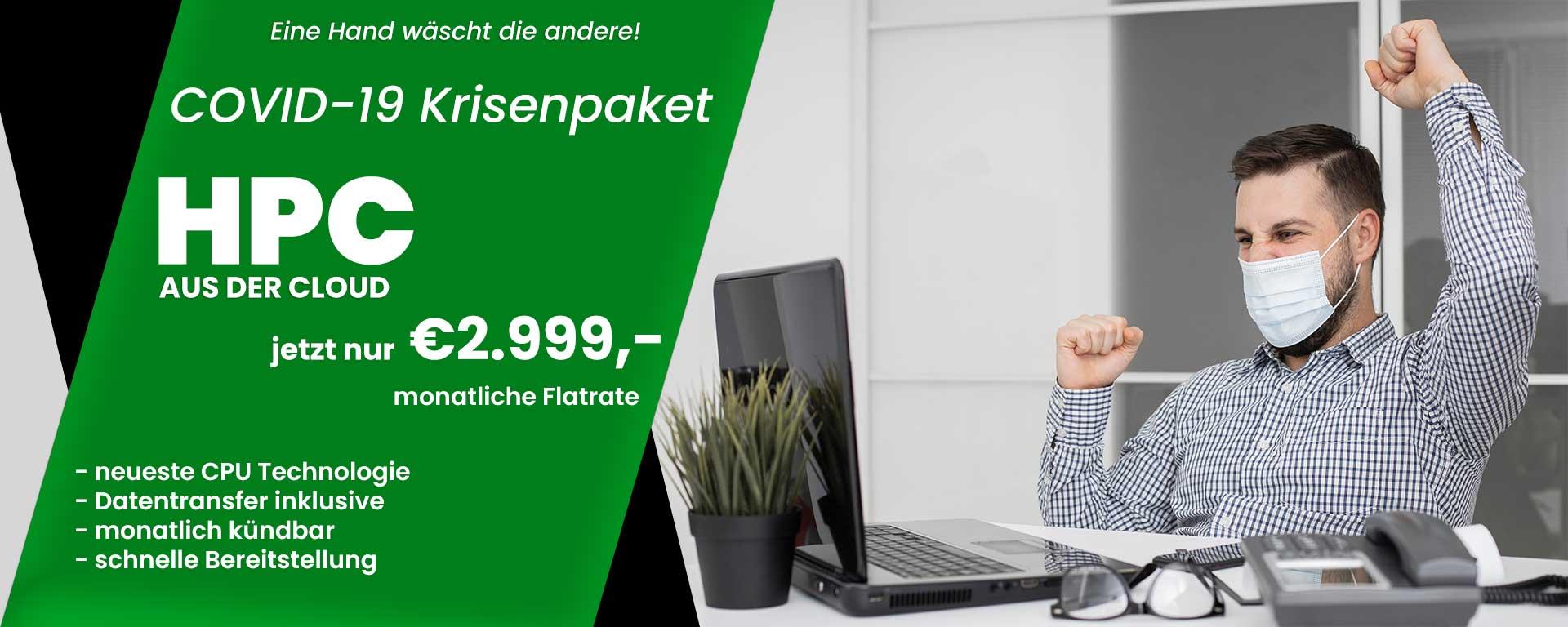 HPC Angebot